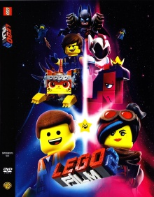 The Lego movie 2; Videoposn... (naslovnica)