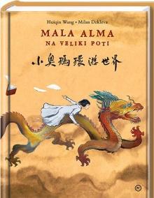 Mala Alma na veliki poti (naslovnica)